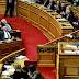Με 151 «ναι» παροχή ψήφου εμπιστοσύνης στην κυβέρνηση
