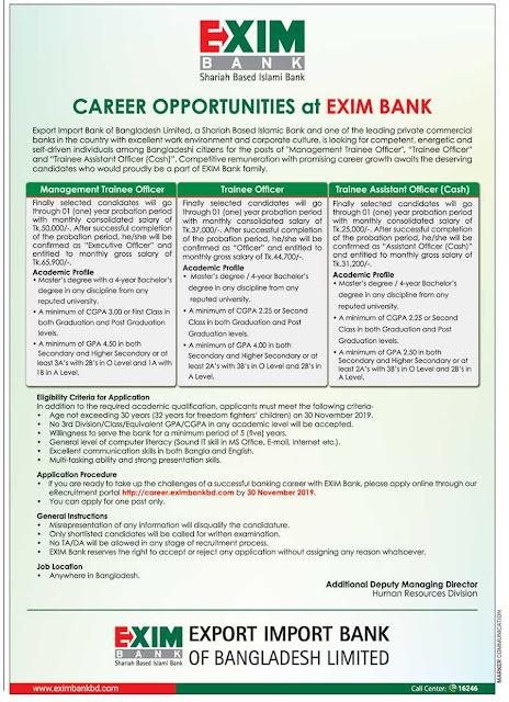 Exim Bank Job Circular