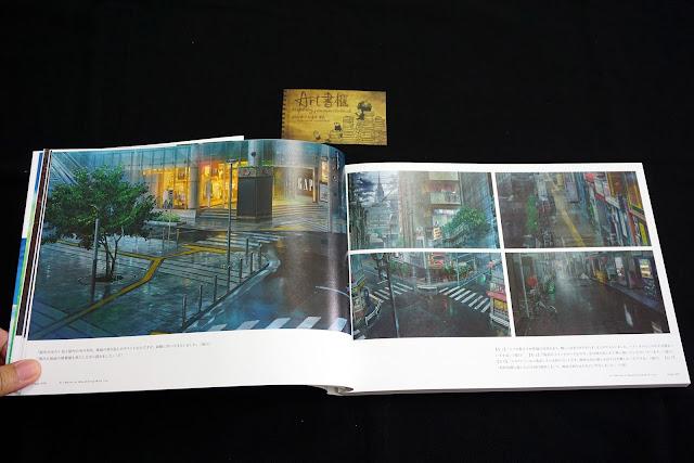 DSC02025 - 天氣之子 美術畫集 天気の子 美術画集 Weathering With You ART BOOK ( 新海誠 Shinkai Makoto )