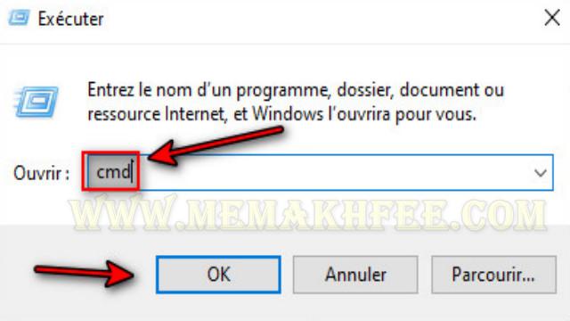 فتح موجه الأوامر مع أمر التشغيل cmd