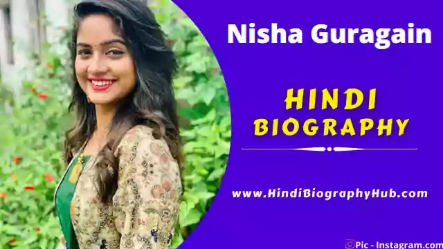 Tik Tok Star Nisha Guragain biography in Hindi, Wiki, Songs, ID, Boyfriend, Net Worth, Age, Height, Weight