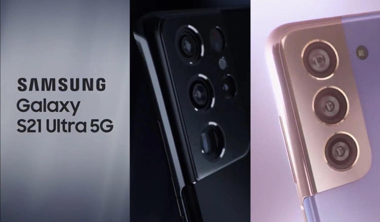 أول ظهور بالفيديو لسامسونج جلاكسي S21 | Samsung Galaxy S21