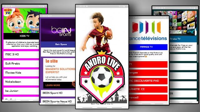 تحميل تطبيق Andro live APK لمشاهدة القنوات المشفرة و المفتوحة مجانا و بدون اشتراك