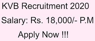 KVB Sarkari Naukri 2020 Recruitment For Business Development Associate Post | Sarkari Jobs Adda