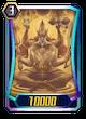 Vajra Emperor, Indra (G3)