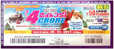 X'mas New Year Bumper- Lottery Results BR-53 Kerala Lottery Result-20-01-2017