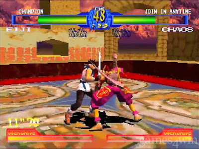 toshinden ura