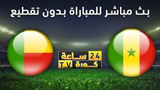 مشاهدة مباراة السنغال وبنين بث مباشر بتاريخ 10-07-2019 كأس الأمم الأفريقية