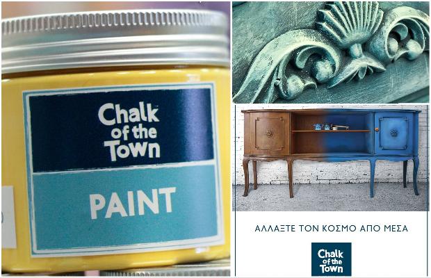 Chalk of the Town - Τα Ελληνικά χρώματα κιμωλίας