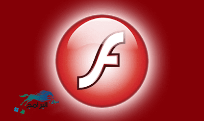 program Adobe Flash Player