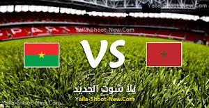 نتيجة مباراة المغرب وبوركينا فاسو اليوم الجمعة 06-09-2019 في مباراة ودية .. انتهت المباراة بالتعادل الاجابي