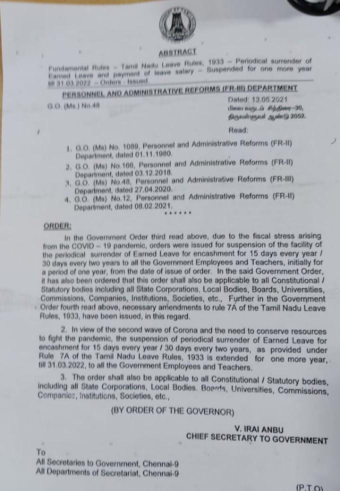 Flash News: ஈட்டிய விடுப்பு ஒப்படைப்பு செய்ய தடை மேலும் ஓராண்டு நீட்டிப்பு... 31-03-2022 வரை