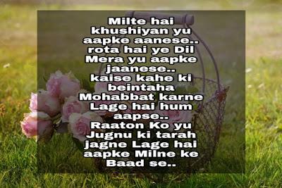 Milte hai khushiyan yu - Love Shayari