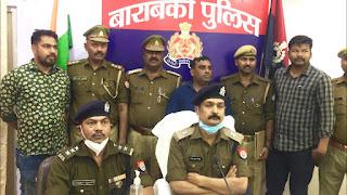 पलिस मुठभेड़ से फरार शातिर तस्कर को जैदपुर पुलिस व स्वाट टीम ने किया गिरफ्तार