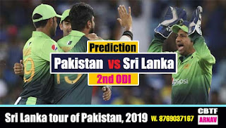 2nd Odi Pak vs Lanka CBTF Cricket Tips Match Prediction Today