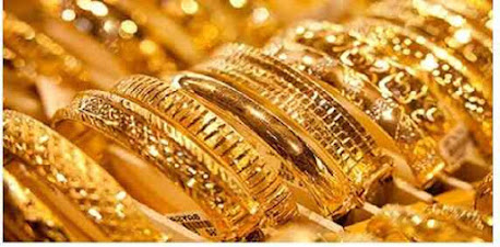 أسعار الذهب اليوم الخميس 13 - 8 - 2020