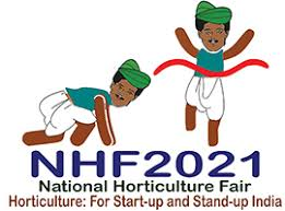 राष्ट्रीय बागवानी मेला 2021 शुरू