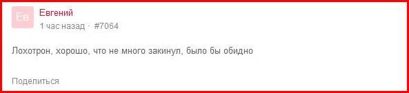 itcorp.ltd отзывы о сайте