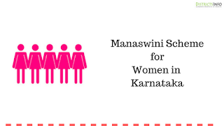 Manaswini Scheme for Women in Karnataka