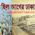 A brief history of the district of Dhaka