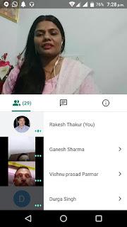 google-meet-on-sanskrit