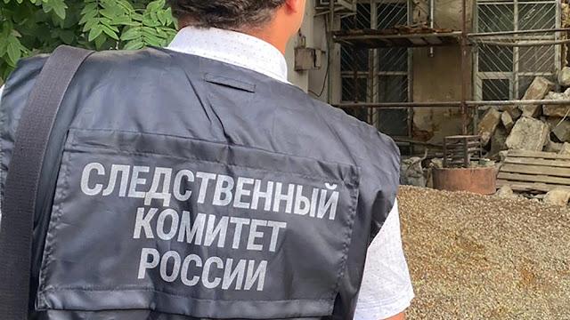 Вонзил в сердце нож: Россиянин жестоко расправился с 16-летней возлюбленной в приступе ревности