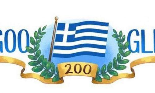 Η Google τιμά την 200η επέτειο από την Ελληνική Επανάσταση με ένα ειδικό επετειακό doodle.