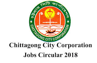 Chittagong city Corporation New Jobs Circular 2018 Planning Monitoring & Reporting Officer