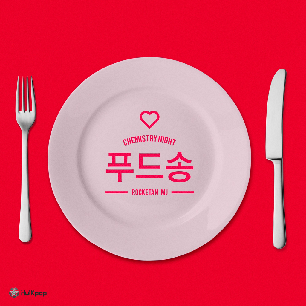 [Single] MJ – Food Song