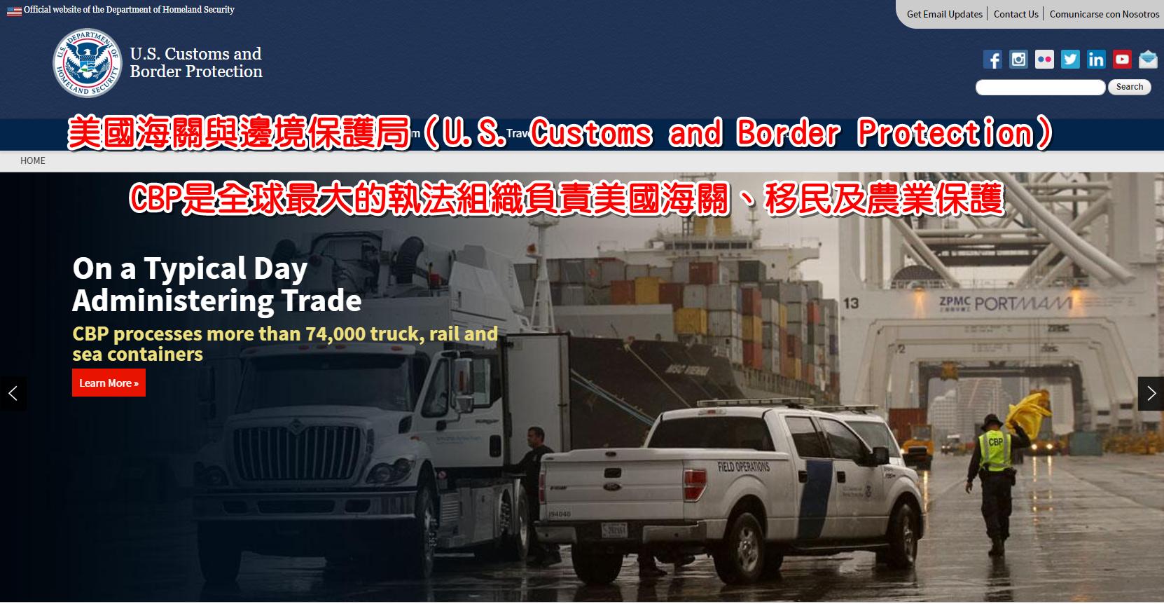 Ship2TW美國海運公司整櫃搬家貨運行李回臺灣: 想要從國外海運物品進口到美國有那些海關進口規定呢?需要 ...