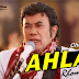 Chord dan lirik Lagu AKHLAK Rhoma Irama