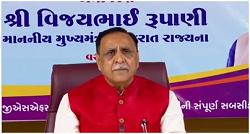 Gujarat CM launched 'Agricultural Diversification Scheme-2021'