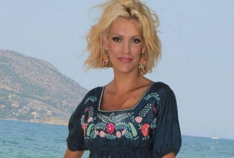 Συνελήφθη η δημοσιογράφος Σάσα Σταμάτη!