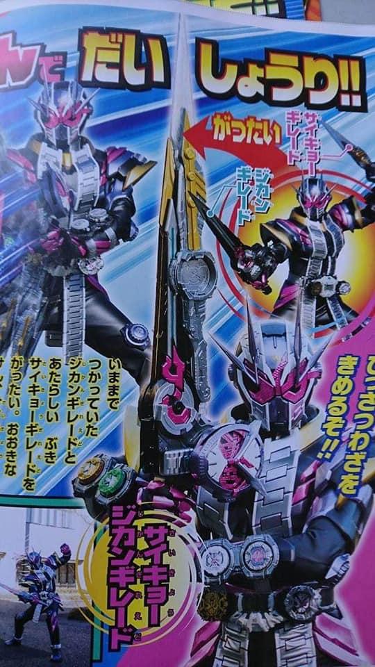 Kamen Rider Zi-O II New Hi-Ress Scans!
