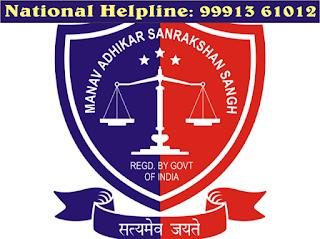 Manav Adhikar Sanrakshan Sangh - Human Rights Protection Federation Home return application
