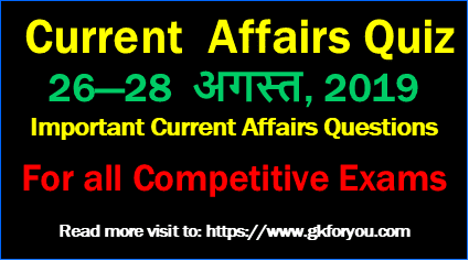 Current Affairs Quiz Questions: 26-28 August, 2019