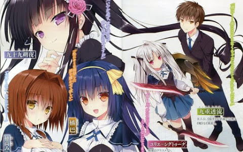 Absolute Duo Soundtrack