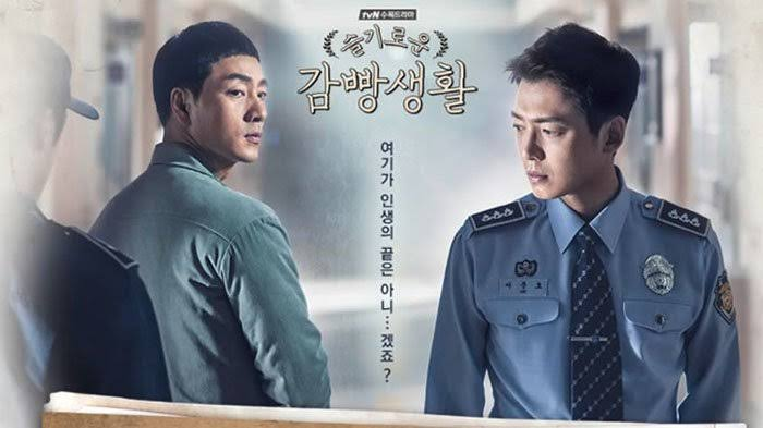 Download Drama Korea Prison Playbook Batch Sub Indo