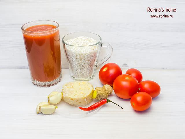Ингредиенты для томатного ризотто