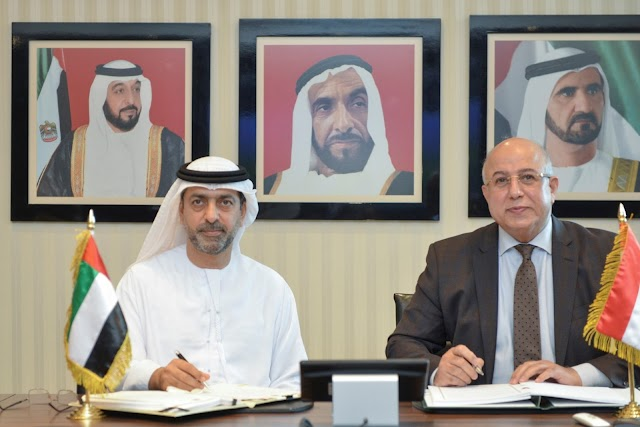 UAE - Hungary sign agreement to provide an optimal investment environment