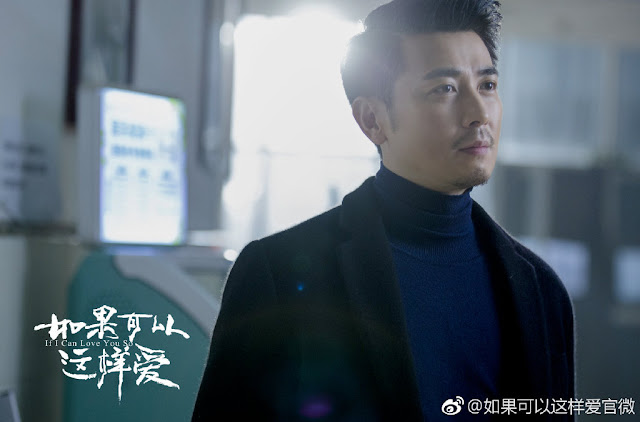 if i can love you so cdrama Bao Jianfeng