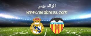 مباراة ريال مدريد ضد فالنسيا