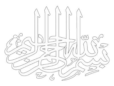Gambar Mewarnai Kaligrafi - 2