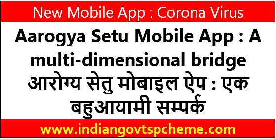 New+mobile+app