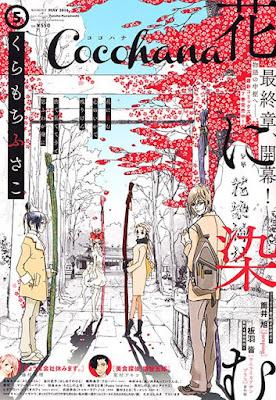 Hana ni Somu de Fusako Kuramochi