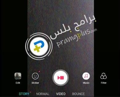 تصوير فيديو تطبيق b612
