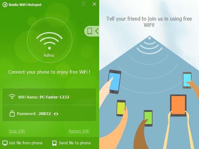 تحميل برنامج baidu hotspot wifi 2018