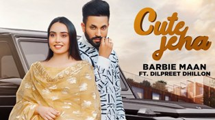 Cute Jeha Lyrics - Barbie Maan ft. Dilpreet Dhillon