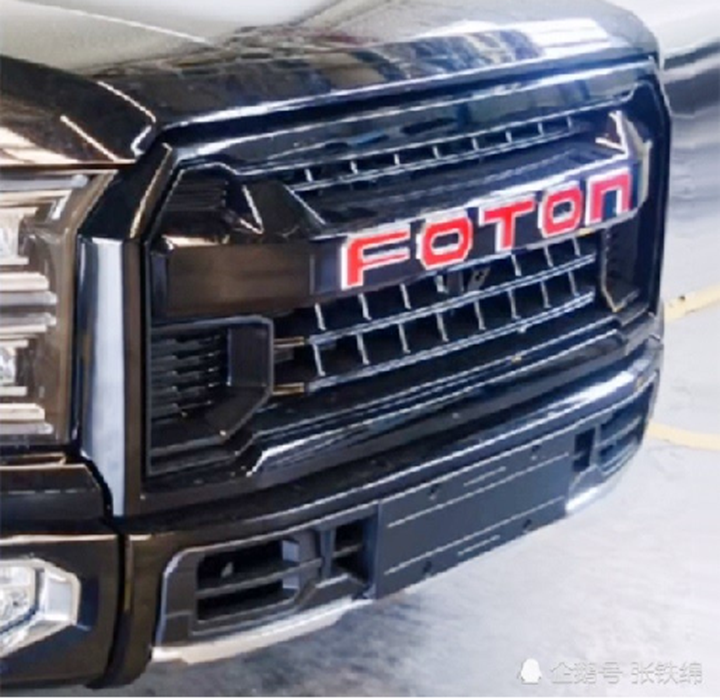 Bán tải Foton Da Jiang Jun giá rẻ, 'nhái' Ford F-150 Raptor