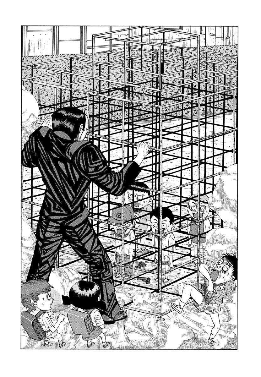 อ่านการ์ตูน Tanikamen ตอนที่ 17 หน้าที่ 7